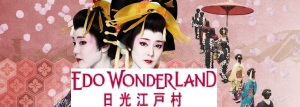 top_slide_oiran
